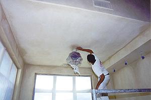 Using Lime Wash - PaintPRO